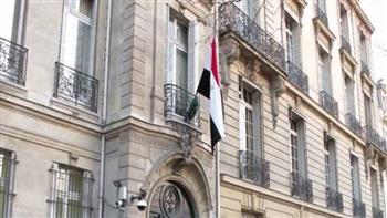 """سفارة مصر في روما تنظم حفل تكريم للمصرية الفائزة بـ""""النبوغ العلمي"""" بإيطاليا"""