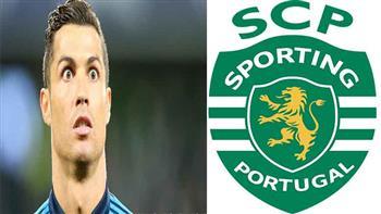 سبورتينج لشبونة يدرس إطلاق اسم كريستيانو رونالدو على ملعبه
