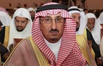 مركز الملك سلمان للترميم والمحافظة على المواد التاريخية يحصل على شهادة الآيزو للجودة