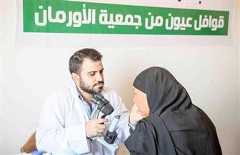 محافظ مطروح: قوافل مجانية للعيون بالتعاون مع  جمعية الأورمان