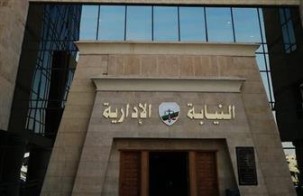 فى أكبر حركة تشهدها الهيئة.. رئيس النيابة الإدارية يصدر قرارا بترقية  4476 موظفا