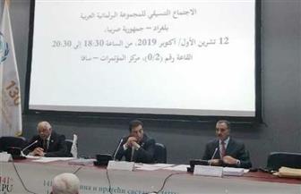 عبدالعال يشارك في الاجتماع التنسيقي للمجموعة العربية في الاتحاد البرلماني الدولي
