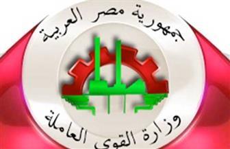 القوى العاملة: استرداد نصف مليون جنيه كفالات بنكية لـ31 عاملا مصريا بلبنان