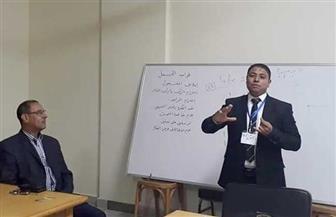 انطلاق فعاليات تدريب شيوخ معاهد البحر الأحمر الأزهرية | صور