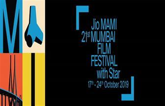 مهرجان مومباي يحتفي بالسينما المصرية بعروض خاصة | صور