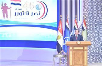 الرئيس السيسي: انتصرنا في حرب أكتوبر المجيدة حينما تسامينا على ضيق المورد لنبل المقصد