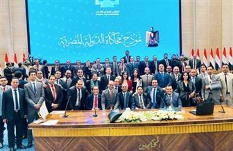 الإثنين..  تنسيقية شباب الأحزاب والسياسيين تعقد صالونها السياسي الثاني بحزب التجمع
