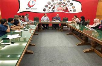 شوبير يرأس أول اجتماع للجنة الإعلامية لاتحاد الجامعات| صور
