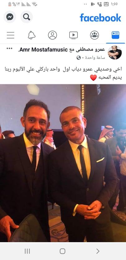 عمرو دياب وعمرو مصطفي