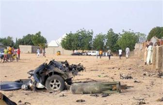 منظمة خريجي الأزهر تدين الهجمات الإرهابية على موقع عسكري في نيجيريا
