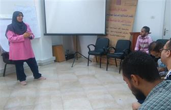 """دورة تدريبية عن """"العنف ضد المرأة"""" بسفارة المعرفة بجامعة سوهاج   صور"""