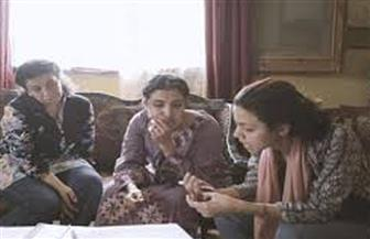 «القومي للمرأة»: طرح فيلم «بين بحرين» في دور العرض السينمائي الأربعاء المقبل