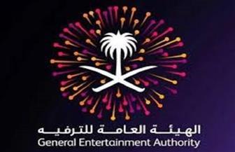 وزارة الثقافة تمثل مصر فى منتدى الترفيه وبناء الاقتصاد بالسعودية