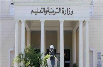 وزارة التعليم تحذر المدارس من تحصيل مبالغ مالية مقابل رفع المشروعات البحثية على المنصة