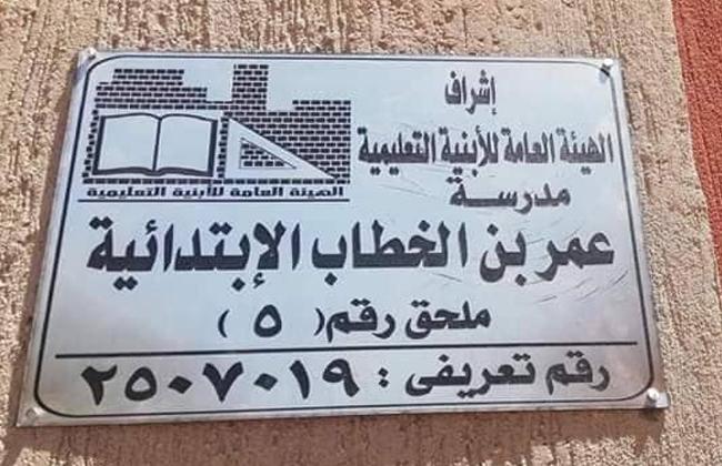 استلام جناحي توسعة بمدرستين في باقور ودوينة لتخفيض كثافات الفصول
