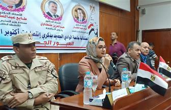 مكتبة مصر العامة تستضيف احتفالية جامعة الوادى الجديد بذكرى انتصار أكتوبر