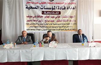 محافظ بنى سويف يكرم 105 من العاملين بالصحة| صور