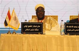مستشار الرئيس السنغالي بالمؤتمر العالمي للإفتاء: مجرد دخول مصر هو لقاء للتاريخ