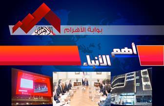 موجز-لأهم-الأنباء-من-بوابة-الأهرام-اليوم-الثلاثاء--أكتوبر--|-فيديو