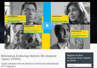 شهادات حية من قادة الصناعة تبرز ميزات مصر التنافسية كمركز إقليمي للتكنولوجيا والابتكار