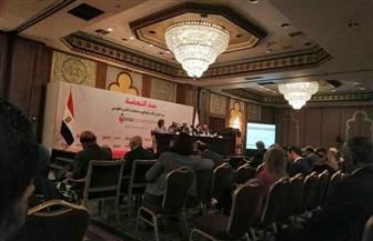 نص البيان الختامي لمؤتمر «أزمة سد النهضة.. بين فرض الأمر الواقع ومتطلبات الأمن القومي المصري»