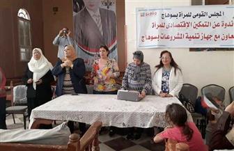 «بلدي أمانة» في سوهاج تصل إلى 83 ألف مواطن في القرى