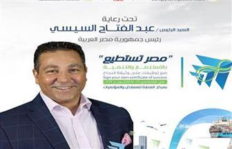 """هدايت: لقاء الرئيس مع المشاركين بمؤتمر """"مصر تستطيع"""" بالاستثمار كشف حقيقة الإنجازات ومستعدون لخدمة بلدنا"""