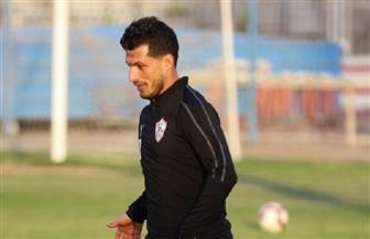 """طارق حامد ينتظم وتدريبات خاصة لـ""""جمعة"""" في الزمالك"""