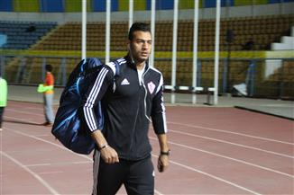 أبو جبل يقترب من العودة لقائمة الزمالك في مباراة القمة
