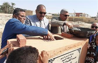 وضع حجر أساس مدرسة السلام الإعدادية بسيوة بتكلفة 9 ملايين جنيه | صور