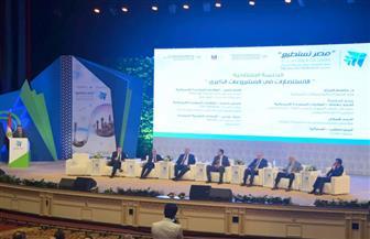 بمشاركة 80 شركة عالمية.. أهم ملامح أجندة مؤتمر مصر لتكنولوجيا الإعلام