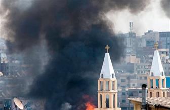 السيطرة على حريق بكنيسة مارجرجس في المنصورة| صور