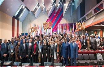 """""""الاتحاد البرلماني الدولي"""".. قاطرة تقود الدبلوماسية البرلمانية العالمية  صور"""