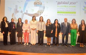 مايا مرسي: المرأة تمثل 50٪ من قوة العمل ولن تتحق التنمية بدونها |صور