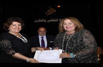 تكريم الكاتبة منى رجب في صالون الأوبرا الثقافي | صور