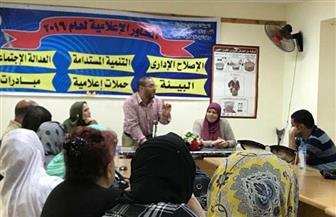 مركز النيل للإعلام بالسويس ينظم ندوة عن حرب أكتوبر | صور