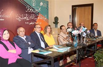 التفاصيل الكاملة للدورة الـ28 لمهرجان الموسيقى العربية | صور