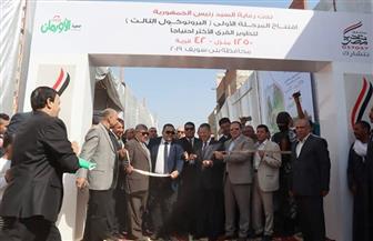 صندوق تحيا مصر: تسليم ٢٤٠ أسرة لمنازلها الجديدة في بني سويف اليوم| صور