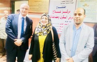 افتتاح أول مركز لمرضى السكري بالهيئة العامة للتأمين الصحي في الصعيد بمدينة أسيوط |صور
