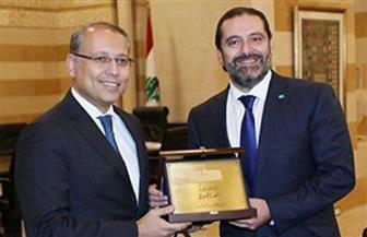 """الحريري يقيم """"عشاء وداع"""" للسفير المصري في لبنان"""