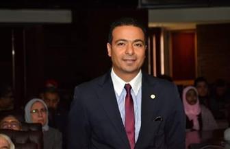 رشاد نائبا لمدير مركز تعليم اللغات الإفريقية بجامعة القاهرة