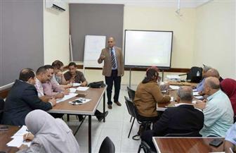 جامعة سوهاج تختتم دورة التخطيط الإستراتيجي لإعداد القيادات الأكاديمية