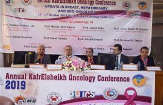 اختتام المؤتمر الطبي السنوي الرابع للأورام  بنقابة الأطباء بكفرالشيخ | صور