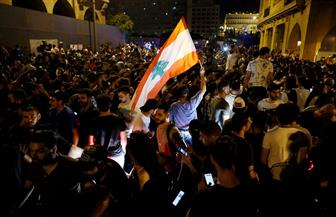 مظاهرات حاشدة في بيروت احتجاجا على الوضع المعيشي