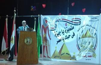 """""""تعليم الجيزة"""" تدشن مبادرة """"متميزة يا جيزة فى حبك مصر"""""""