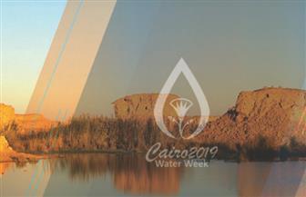 استخدام تقنيات الفضاء في إدارة المياه في ثالث أيام أسبوع القاهرة الثاني للمياه.. تعرف على الفعاليات