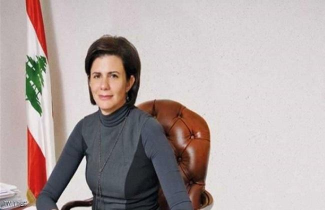 وزارة الداخلية اللبنانية تنفي صحة أنباء حول استقالة الوزيرة ريا الحسن -