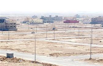 تخفيض نسبة المقدم وزيادة مدة السداد للحاصلين على موافقات بتقنين وضع اليد على الأراضي بالمدن الجديدة