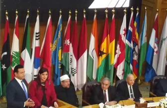 بدء احتفالية المحكمة الدستورية باليوبيل الذهبي بمشاركة 48 دولة