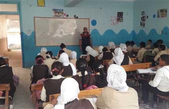 «تعليم الغربية» تعلن حاجة المدارس الرسمية الدولية بطنطا لمدرسي لغة إنجليزية